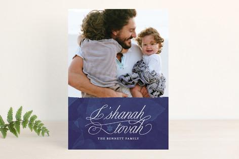 Watercolor Year Rosh Hashanah Cards