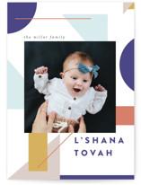 Geometric Shana Tovah