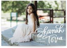 Shanah Tova