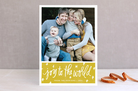 Joy To The World Starbursts Holiday Photo Cards
