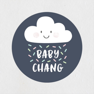 Cloud Nine Baby Shower Stickers