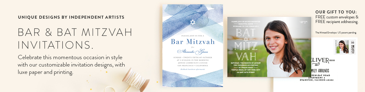 Bar & Bat Mitzvah Invitations