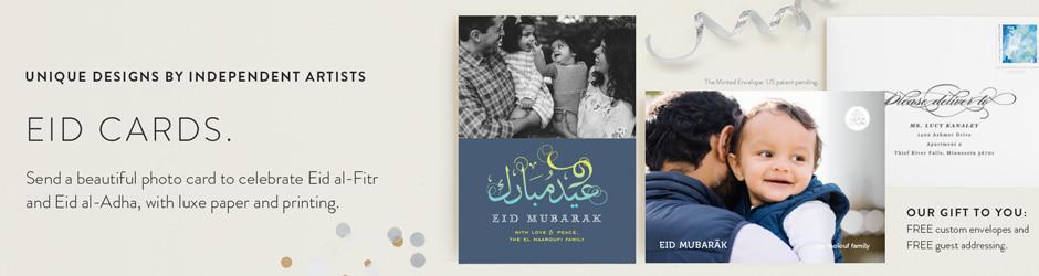Eid Cards