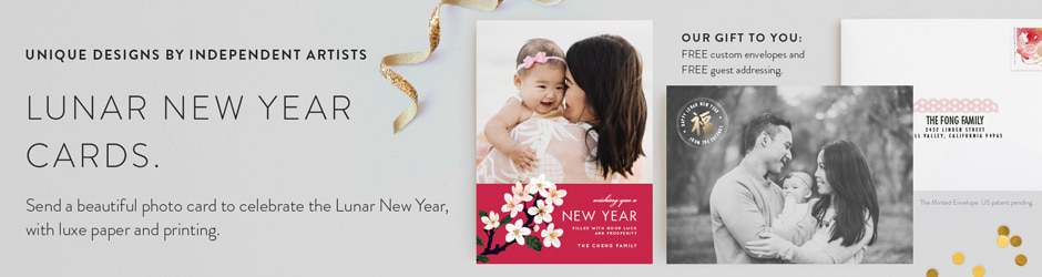 Lunar New Year Cards