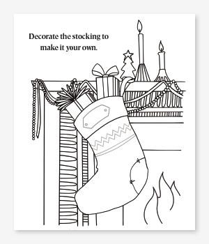 Patterned Stocking Christmas Printable