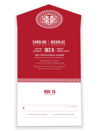 Double Happiness Seal All-in-One Wedding Invitations