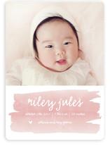 Sweet Splash Birth Announcement Magnets By SimpleTe Design