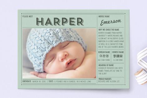Vintage Name Grid Birth Announcement Postcards