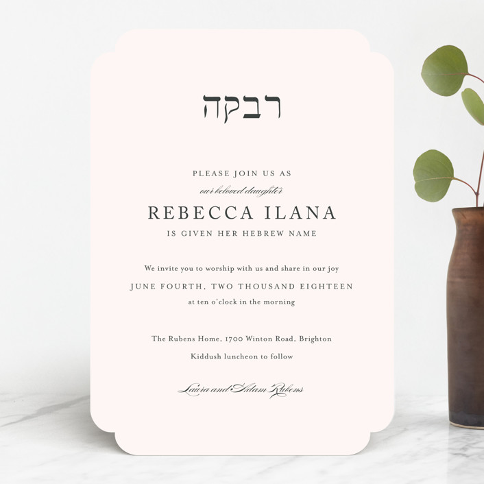 Monogrammed Bris And Baby Naming Invitations By Up Up Creative Minted