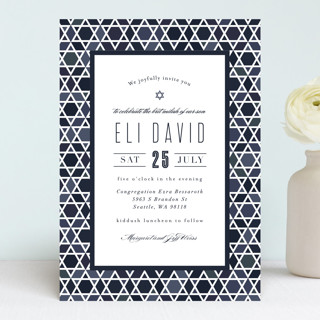 Starred Frame Bris and Baby Naming Invitations