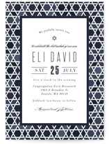 This is a blue bris baby naming invitation by Amy Payne called Starred Frame printing on signature in standard.