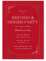 This is a red foil stamped baby shower invitation by Jackie Crawford called Red Egg & Ginger Formal Frame with foil-pressed printing on signature in standard.