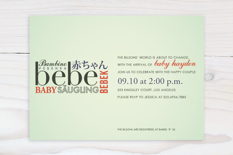 International Baby Shower Invitations