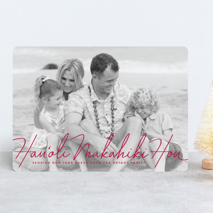 Mele Kalikimaka Christmas Cards.Mele Kalikimaka E Hau Oli Makahiki Hou Customizable Christmas Photo Cards In White By Guess What Design Studio