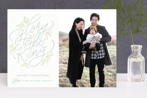 Glory to the King Christmas Photo Cards