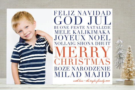 float + feliz Christmas Photo Cards