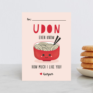 Udon Even Know Classroom Valentine's Cards