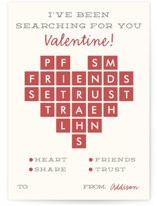 Heart Search