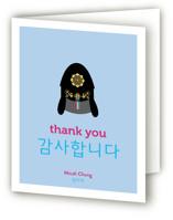 Korean Prince by Nicole Rim