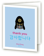 Korean Prince