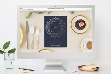 Iftar Evening Ramadan Iftar Online Invitations