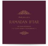 Regal Ramadan Iftar Online Invitations