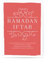 Darjeeling Ramadan Iftar Online Invitations