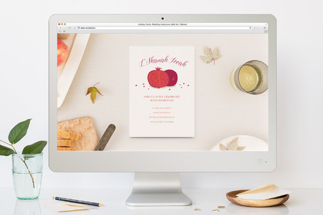 Rosh Hashanah Celebration Rosh Hashanah Online Invitations