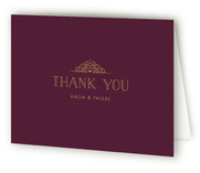 Regal Ramadan Iftar Dinner Thank You Cards