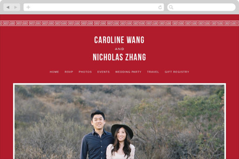 Double Happiness Seal Wedding Websites