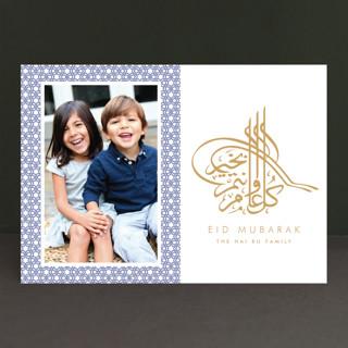 Star Gazing Eid-ul-Fitr