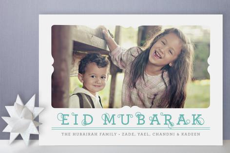 Flourished Greeting Eid-ul-Fitr
