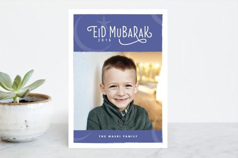 New Moon Eid-ul-Fitr