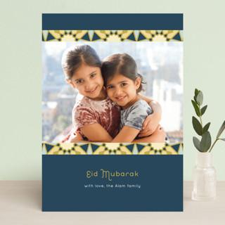 Mosaic Eid-ul-Fitr
