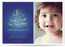 Eid Mubarak Arabic Calligraphy