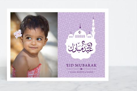 Modern Mosque Eid-ul-Fitr