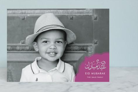 Eid Greetings Eid-ul-Fitr