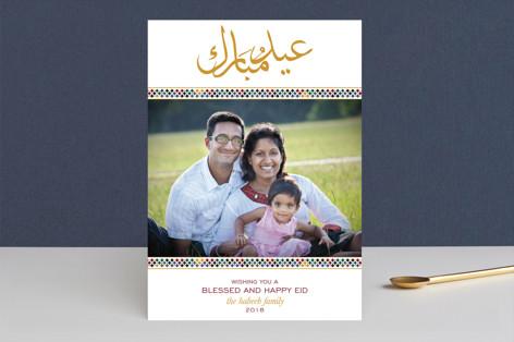 Tiles Eid-ul-Fitr