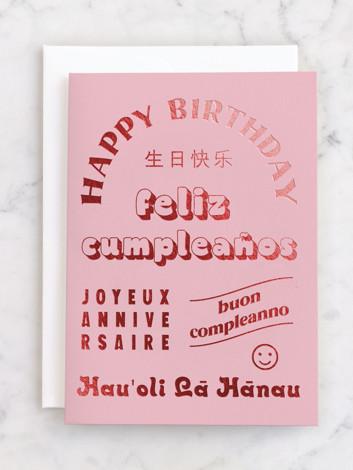 Fluent in Birthday
