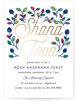 This is a blue holiday party invitation by Mansi Verma called Shana Tova printing on signature.