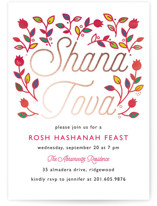 This is a pink holiday party invitation by Mansi Verma called Shana Tova printing on signature.