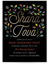 This is a black holiday party invitation by Mansi Verma called Shana Tova printing on signature.