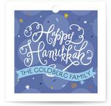 Joyful Hanukkah