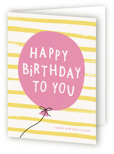 Birthday Balloon Kids Birthday Greeting Cards