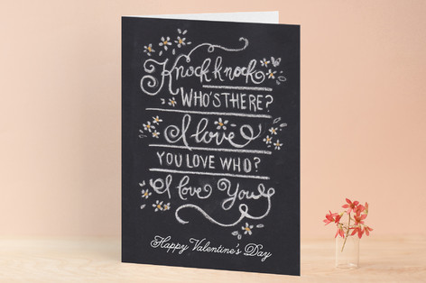 It's A Joke Valentine's Day Greeting Cards