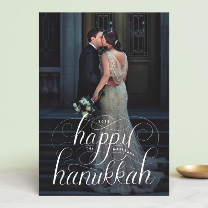 """Happy Hanukkah Chalk Lettering"" - Hanukkah Cards in Stormy by Becky Nimoy."