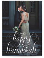 This is a white hanukkah card by Becky Nimoy called Happy Hanukkah Chalk Lettering printing on smooth signature in standard.