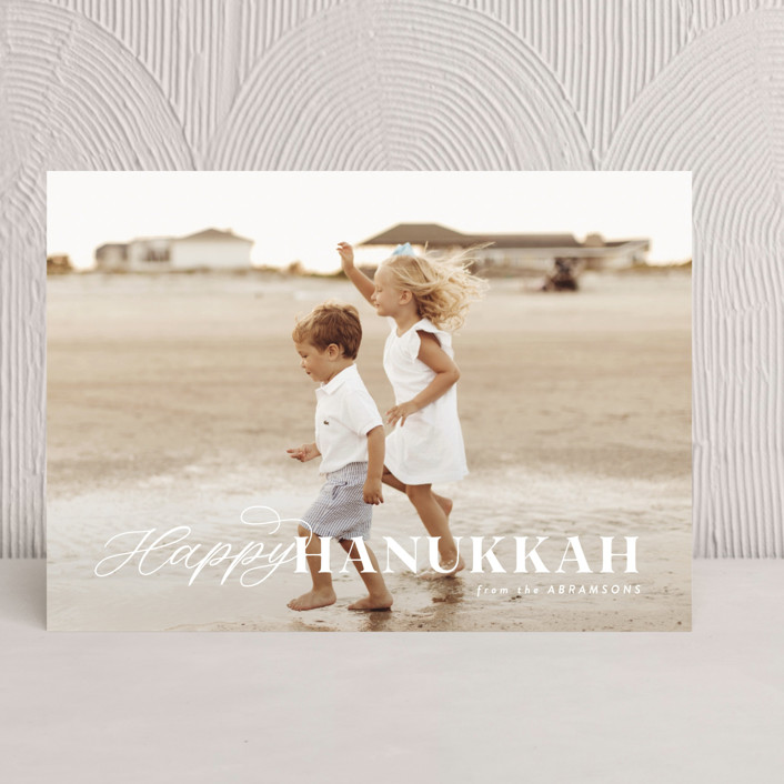 """Happiest Hanukkah"" - Hanukkah Cards in Snow by Ink and Letter."
