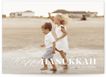 This is a white hanukkah card by Ink and Letter called Happiest Hanukkah printing on smooth signature in standard.