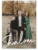 This is a white hanukkah card by Ashlee Townsend called Shalom printing on smooth signature in standard.